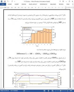 11125-IranArze1