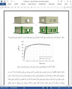11138-IranArze1