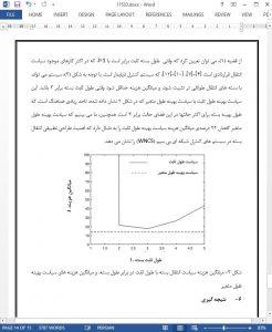 11533 IranArze1