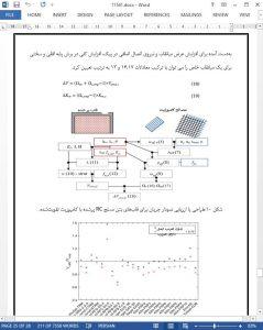 11541 IranArze1