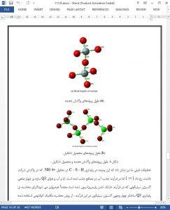 11145-IranArze1