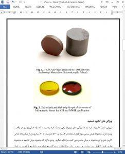 11157-IranArze1