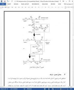 11159-IranArze1