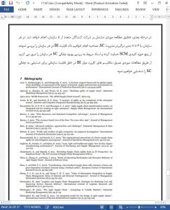 11167-IranArze2