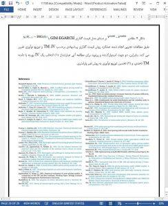 11169-IranArze2