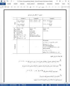 11173-IranArze1
