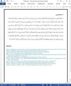 11269-IranArze1
