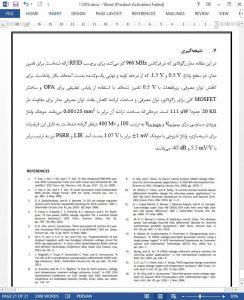 11205-IranArze2