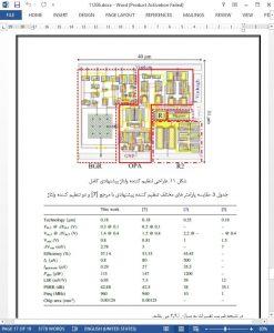 11206-IranArze1