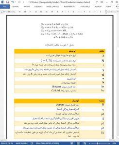 11210-IranArze1