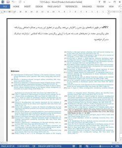 11215-IranArze2