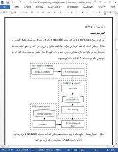 11221-IranArze1