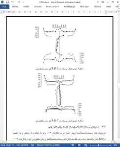 11225-IranArze1