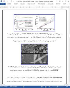 11227-IranArze1