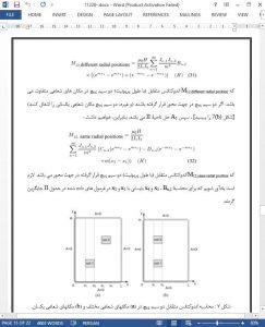 11228-IranArze1