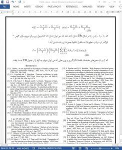 11228-IranArze2