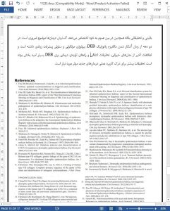 11233-IranArze2