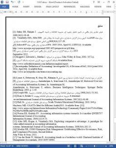 11237-IranArze2