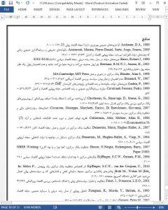 11239-IranArze1