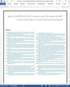 11245-IranArze2