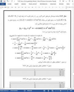 11251-IranArze1