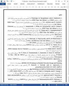 11256-IranArze2