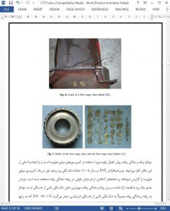 11271-IranArze1