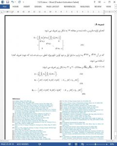 11273-IranArze2