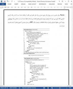 11275-IranArze1
