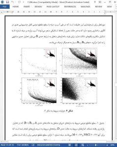 11286-IranArze1