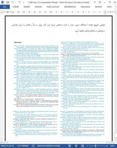 11286-IranArze2