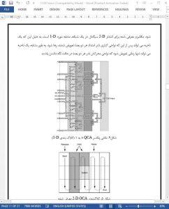 11287-IranArze1