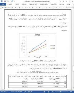 11290-IranArze1