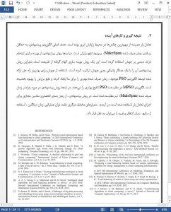 11290-IranArze2