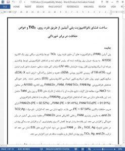 11295-IranArze
