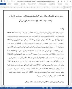 11297-IranArze