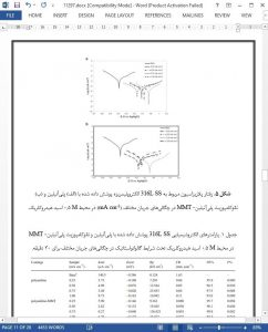 11297-IranArze1