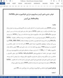 11298-IranArze