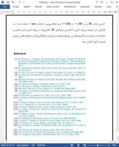 11298-IranArze2