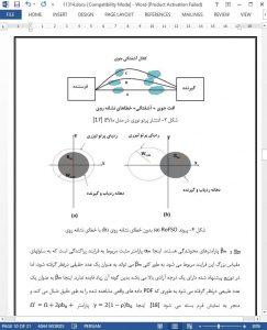 11314-IranArze1