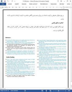 11329-IranArze2