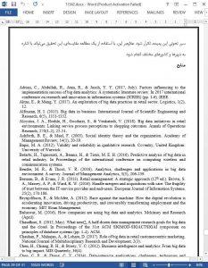 11342-IranArze2