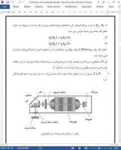 11359-IranArze1