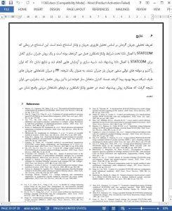 11363-IranArze2