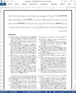 11368-IranArze2