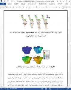 11379-IranArze1