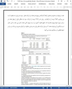 11387-IranArze1