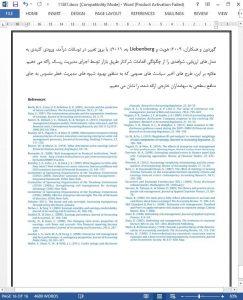 11387-IranArze2