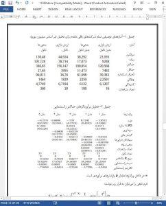 11389-IranArze1