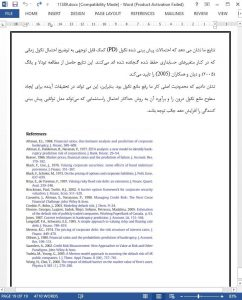 11389-IranArze2
